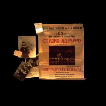 Frame del film Dov'è Yankel: foto in bianco e nero e manifesto in cirillico